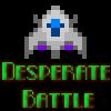 Desperate Battle