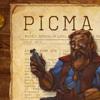 Picma